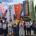 反迫遷團體赴行政院抗議 徐世榮:轉型正義是全民的,不是民進黨的