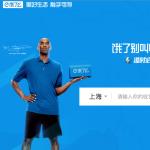 中國網路訂餐太方便 康師傅單季獲利衰退87%