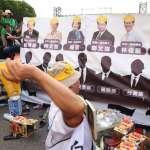 劉昌坪專欄:落實土地正義的另一塊關鍵拼圖