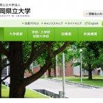 幸福是什麼?中日韓大學生對談 揭露年輕世代煩惱