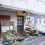 肚子餓就來我這吃飯吧!日本「小孩食堂」暖心暖胃,不讓孩子挨餓