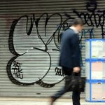 4美國男性澀谷塗鴉被捕 供稱:聽說可以