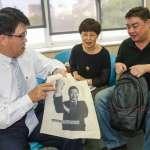 游盈隆專欄:台灣人民眼中的中國共產黨