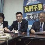 台灣參加ICAO遭拒 國民黨:連馬政府開創的國際空間都維持不住