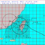 梅姬颱風》颱風晚間9點雲林出海 明天仍防強風暴雨