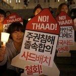 「薩德」放哪都不對...南韓政府即將公布部署地點 各地居民抗議難平