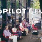 排隊不再喊腳痠!日本研發自動轉椅,不怕站半天沒地方坐