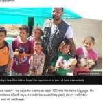 「玩具走私客」扛70公斤玩具跋涉進敘利亞,他只求孩子笑容