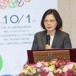 面對中國強大壓力 蔡英文:台灣要走出去,讓世界看到台灣
