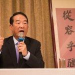 觀點投書:APEC會議,台灣如何頂得住大國壓力?