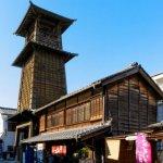 世上有許多小京都,但小江戶就只有這裡!從東京出發半天時間就能「穿越」時空