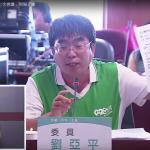國營事業轉民營員工也吵著要年金,勞動部:恐增加1249億元支出