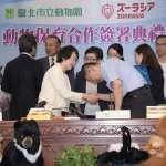 「台北與橫濱親上加親」,柯文哲出席兩市動物園保育協定儀式
