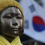 中國慰安婦歷史博物館落成 中國首座慰安婦雕像在上海揭幕