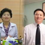 公平會正副主委任期將滿,政院將提名黃美瑛、彭紹瑾
