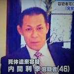 死刑還是無期徒刑?在女童性侵殺人案前苦戰的日本平民裁判員