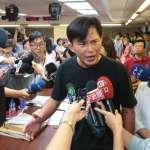 民進黨僅花9分鐘確認「一例一休」議事錄,黃國昌氣哭了