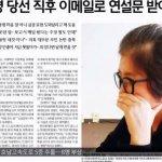 南韓成立特檢組調查總統親信干政 崔順實滯留海外不歸