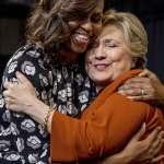 2016美國總統大選》前後任「First Lady」首度同台 蜜雪兒擁抱希拉蕊:她是我的好姊妹