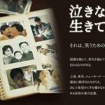 西洋參考》賈葭專文:潛居日本15年 這個上海人真的豁出去了