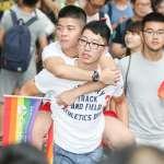 吳典蓉專欄:追求婚姻平權,平等比同情還重要