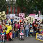反同婚暗著來!遊說立委軟性杯葛法案 將要求先開公聽會延長戰線