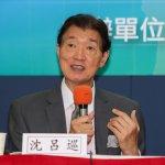 台灣駐奈代表處被迫遷館 沈呂巡籲外交部清查中國打壓非邦交國情形