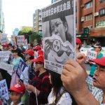 張宇韶觀點:核災食品進口對民進黨政府的啟示