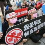 呂紹煒專欄:唐吉軻德的風車─愚蠢的反媒體壟斷法