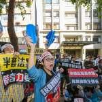 台灣媒觀》反媒體壟斷法草案,真的一無可取嗎?