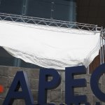 越南峴港APEC 蔡英文9月底前提出特使人選