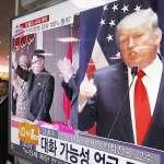 美朝關係有望破冰?傳北韓官員將訪紐約 會晤美國前官員