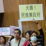 朱淑娟專欄:沒有檢核能力 日本核災區食品應宣布暫緩開放
