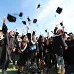 戴伯芬觀點:後評鑑時代大學的僵固與創新
