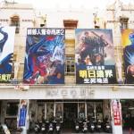 為何一間老舊戲院,登上外媒驚豔全球?屹立台南60年,它保留台灣最珍貴技藝…