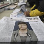 親信門風暴》南韓特別檢察組結束偵查 朴槿惠再次被列為嫌犯