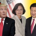 陳一新觀點:美中大國權力遊戲 蔡政府是不是玩很大?
