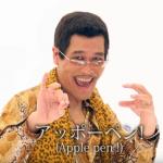 不知道就落伍了! 2016年讓台灣人瘋狂點擊的Youtube最紅影片,就是這10部