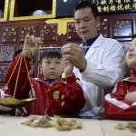 中醫藥國際化的已解障礙與待解障礙