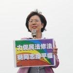 婚姻平權修法》尤美女:26日絕對將法案送出委員會 不希望再以專法拖延