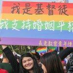 支持同性婚姻、爭議死刑翻案 台灣獲國際特赦組織人權報告肯定
