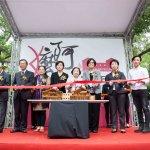 「面對歷史 化解對立」台灣首座慰安婦紀念館 世界人權日開幕