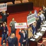 杜宇觀點:為政策說好的「負責下台」呢?