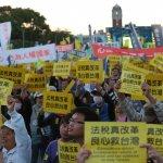 觀點投書:如果沒有健全的賦稅制度誰還想在台灣投資?