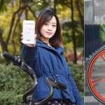 月賠30億、不到一個月就倒閉 中國共享單車還能起死回生嗎?