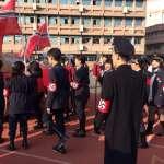 觀點投書:學生的「納粹史觀」,該罰!那總統就職典禮的表演呢?