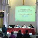 濟南教會談婚姻平權 尤美女:別讓同志家庭成為法律上陌生人