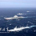 「遼寧號」緩行17小時穿台海 國防部預判12日清晨離開