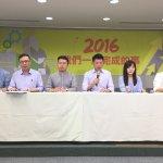 「給年輕人機會」,民進黨新增兩位七年級生發言人