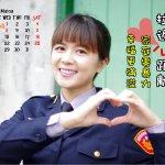 警隊「任容萱」宣導安全!婦幼警察隊首推安全大使月曆